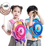 Детские рюкзаки 3D Uek.kids - UEK22340