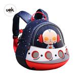 Детские рюкзаки 3D Uek.kids - UEK22234