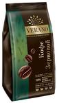"""Кофе """"Verano"""" в зёрнах"""