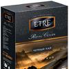 Чай «Etre» пакетированный «Royal Ceylon» черный цейлонский, 100 пакетиков