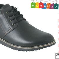 Зимняя обувь оптом (подкладка из байки): B82K.