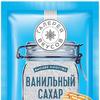 Специи Ванильный сахар