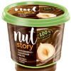 Паста «Nut story» шоколадно-ореховая