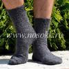 Мужские носки (РАЗМЕР 43-44) Артикул: 219