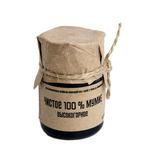 Мумие Алтайское 100% высокогорное 50 гр