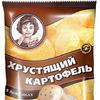 Чипсы «Хрустящий картофель» с солью