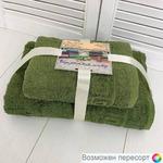 Набор махровых полотенец (2 шт.) арт. 685902