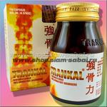 Капсулы Trankal для лечения суставов, связок и позвоночника