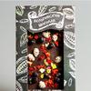 Тёмный бельгийский шоколад с клубникой, смородиной, фисташками и арахисом в кунжуте