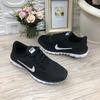 Женские кроссовки 8012-1 черные