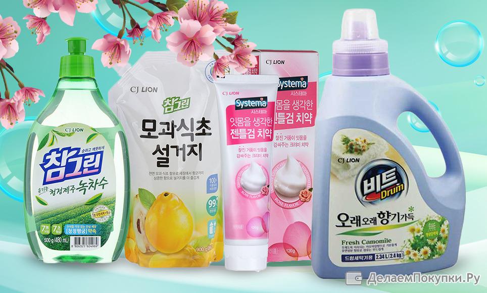 Купить японскую бытовую химию и косметику купить в интернет магазине косметику эвелин