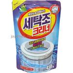 Очиститель для барабанов стиральных машин, Sandokkaebi, мягкая упаковка, 450 гр