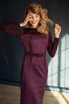 Распродажа Платье-футляр из искусственной замши