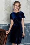 Распродажа Вечернее платье прямое с накладными карманами