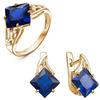 Позолоченные серьги с синими фианитами - 1224 - п