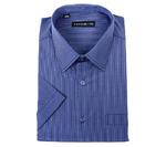 105177s Favourite рубашка мужская