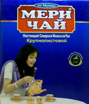 Чай Мери 200гр крупнолистовой