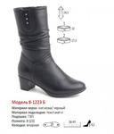Сапоги женские 8-1223 Б(демисезон)