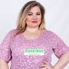 Футболка женская (розовый) №КВ-203ДВ2566-2