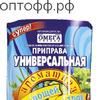 Омега Приправа Универсальная 12 овощей и трав 150гр дойпак