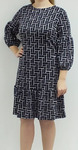 339. платье женское 339/100н