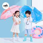 Зонт детский UEK.KIDS - UEK23 в подарочной упаковке