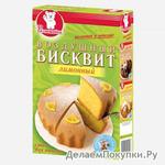 Бисквит воздушный лимонный 300г
