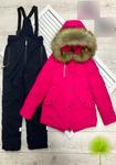 Костюм детский зимний: куртка и штаны арт. 899482