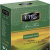 Чай ETRE пакетированный Mao Feng зеленый, 100 пакетиков