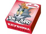 """Жевательные конфеты """"Tom and Jerry"""" со вкусом Клубники 11,5гр  / Словения/"""