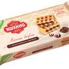 Мягкие вафли «Яшкино» с шоколадным кремом, 120 гр