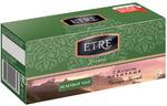 Чай зеленый с жасмином 100г(картон)