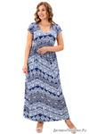 Платье 52-707 Номер цвета: 992