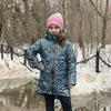 Пальто Демисезонное Для Девочек Арт.3306