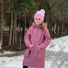 Пальто Демисезонное Для Девочек Арт. 3309