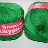 Пряжа Пехорка Ажурная цвет 480 яркая зелень в наличии 2 мотка