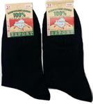 Мужские носки «Белорусский 100% хлопок» Export