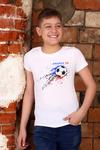 Футболка 15002 детская