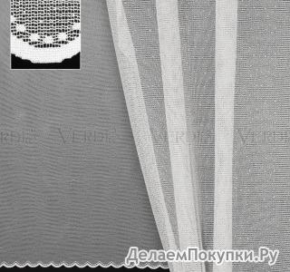 Сетка жаккард 523002 270см Артикул: 88/523002-0111 белый Состав ткани: 100% полиэстер Ширина рулона: 270