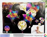 Набор фольгированных и латексных воздушных шаров (10 шт.) арт. 909944