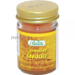 Green Herb Compound Zingiber Cassumunar Balm Бальзам с имбирем, желтый, 50 гр