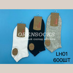 Женские носки короткие МИНИ ассорти разных расцветок из хорошего хлопка артикул LH01