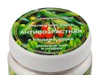 """Альгинатная маска """"Солнечный Свет"""" Антивозрастная с ягодами годжи (зеленый чай и огурец)"""