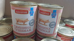 Свинина тушеная Барышский МПК