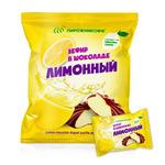 Зефир в шоколаде «Лимонный» 210 гр