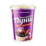 Зефир «Маршмеллоу Виноградный пунш» 120 гр