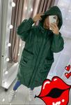 Куртка женская арт. 915204