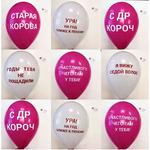 Набор из 50 шариков