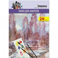 Папка для акварели А4 20л.200г ПА-А4/20