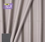 Микроблэкаут Вита Артикул: 2/Mblak-7 пудра Состав ткани: 100% полиэстер Ширина рулона: 280